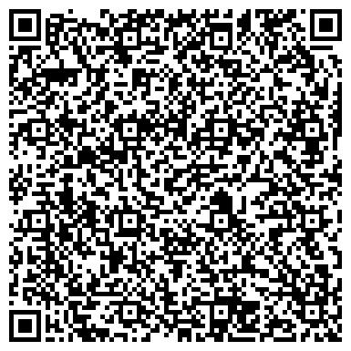 QR-код с контактной информацией организации Легенда Шаян (туристический комплекс), ЧП