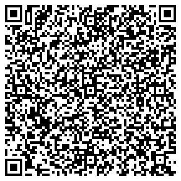 QR-код с контактной информацией организации Студия ФотоБест, ЧП