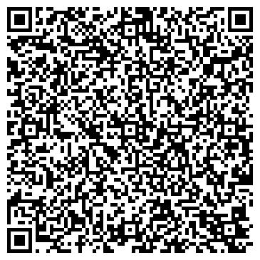 QR-код с контактной информацией организации Алекс студия, Компания (Alex Studio)