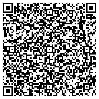QR-код с контактной информацией организации ЭВО Импрэшнс, ООО