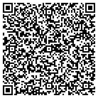 QR-код с контактной информацией организации Ткаченко А., ЧП