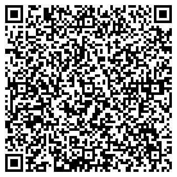 QR-код с контактной информацией организации Проинвестком, ООО