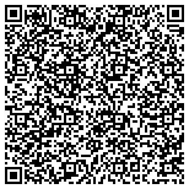 QR-код с контактной информацией организации Вырастай-ка, ООО