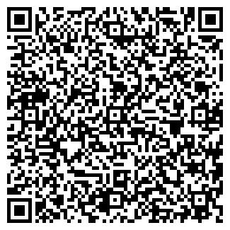 QR-код с контактной информацией организации X-Park, ЧП
