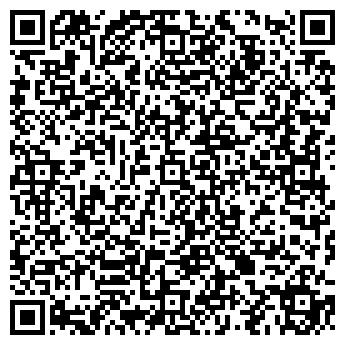 QR-код с контактной информацией организации Дрим Клуб, ООО