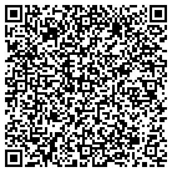 QR-код с контактной информацией организации Детский центр Балу, ООО