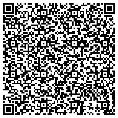 QR-код с контактной информацией организации Старая Губерния, ООО