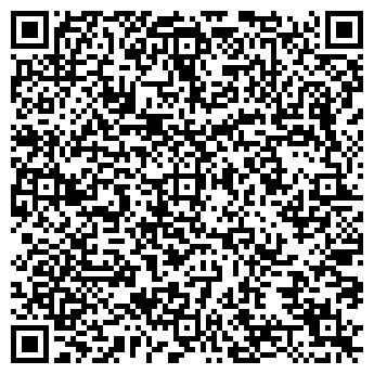 QR-код с контактной информацией организации Бонус Клуб, СПД