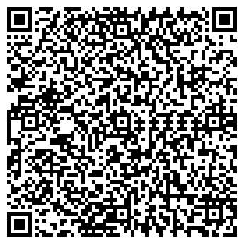 QR-код с контактной информацией организации А-Система, ЧП