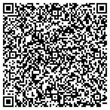 QR-код с контактной информацией организации Маленький волшебник, ООО