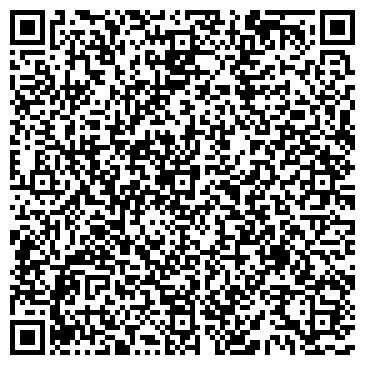 QR-код с контактной информацией организации 11 Mirrors design hotel, ООО