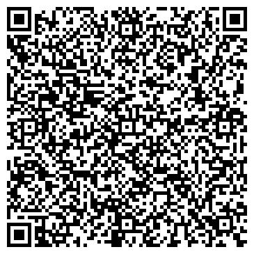 QR-код с контактной информацией организации Чикалов Ю.А., ЧП