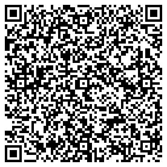 QR-код с контактной информацией организации Топ беби, СПД