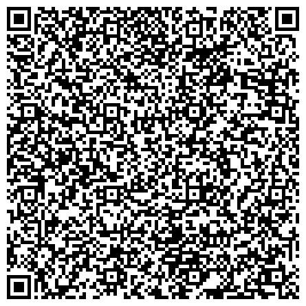 QR-код с контактной информацией организации Пейнтбольный клуб Пентагон, ЧП (Пейнтбольный клуб Pentagon)