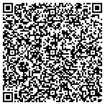 QR-код с контактной информацией организации Картинг центр Блокбастер, ООО