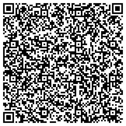 QR-код с контактной информацией организации АН 2 Отель Ресторан, ЧП (АN 2 HOTEL&RESTAURANT)