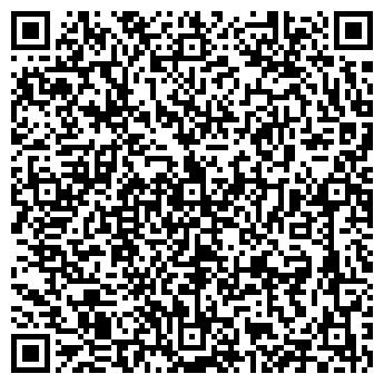 QR-код с контактной информацией организации Лимпопо, ООО