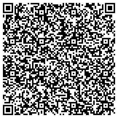 QR-код с контактной информацией организации Бабушкин сад(гостинично-ресторанный комплекс), ООО