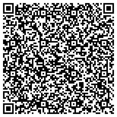QR-код с контактной информацией организации Закарпатский ОАЗИС, Гостиница