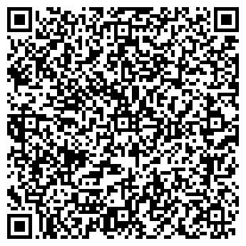 QR-код с контактной информацией организации Шоу Лаб (Showlab), ООО