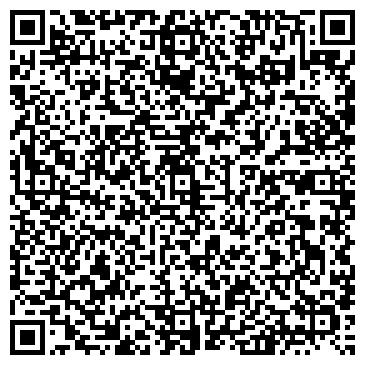 QR-код с контактной информацией организации ТРЦ Дрим Таун, Компания