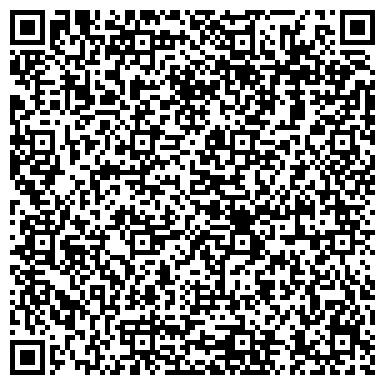 QR-код с контактной информацией организации Интернет магазин Корсар,ЧП