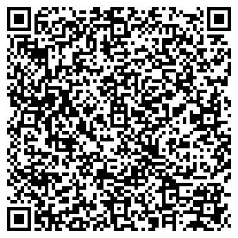 QR-код с контактной информацией организации Блокбастер, ЧП