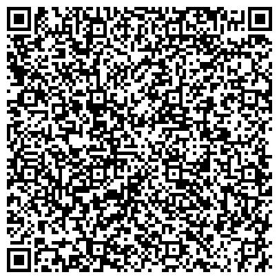 QR-код с контактной информацией организации Детский Оздоровительный Центр Алые паруса, ООО