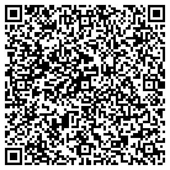 QR-код с контактной информацией организации Блокбастер РТЦ, ООО
