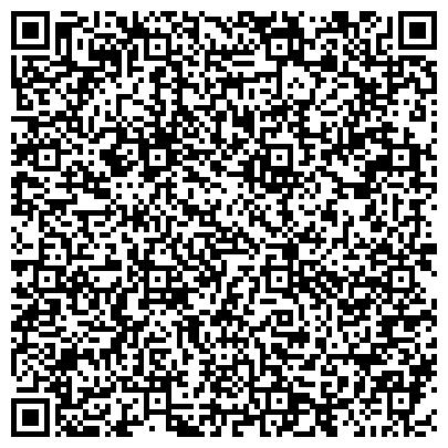QR-код с контактной информацией организации Парк развлечений Лавина, ООО