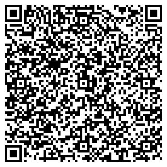QR-код с контактной информацией организации Санаторий Алатау, ТОО