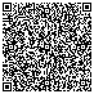 QR-код с контактной информацией организации Гиацинт-тур, ТОО