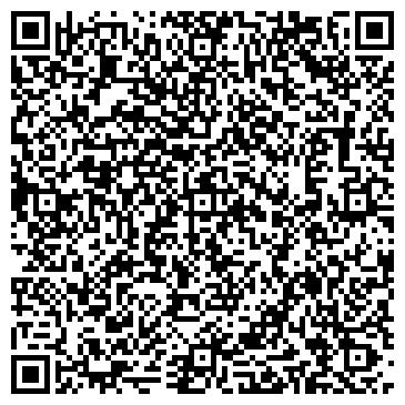 QR-код с контактной информацией организации ООО Ремонт окон Челябинск