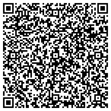 QR-код с контактной информацией организации Ловитва Клаб (Lovitva Club), ТОО