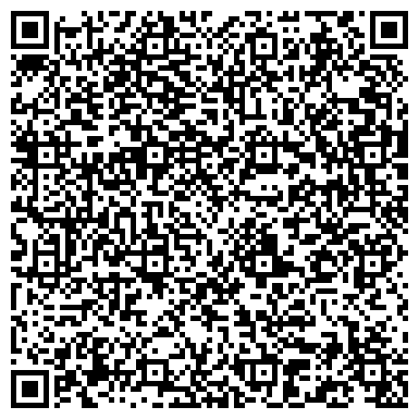 QR-код с контактной информацией организации Progressive trend (Прогрессив тренд), ТОО