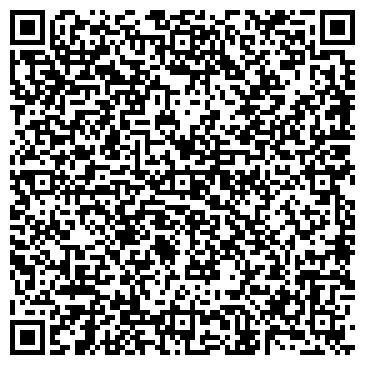QR-код с контактной информацией организации Travel Season (Трэвл Сизон), ТОО