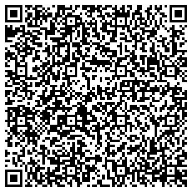 QR-код с контактной информацией организации Азия Вояж Сервис, ТОО