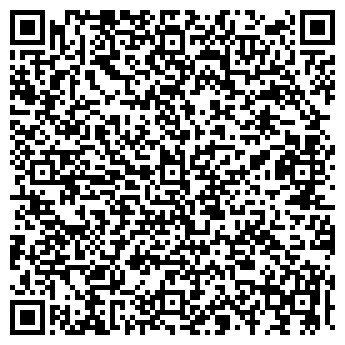 QR-код с контактной информацией организации Альфа Джен, ТОО
