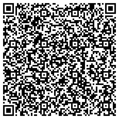 QR-код с контактной информацией организации Дастур, центр дошкольного образования, ТОО