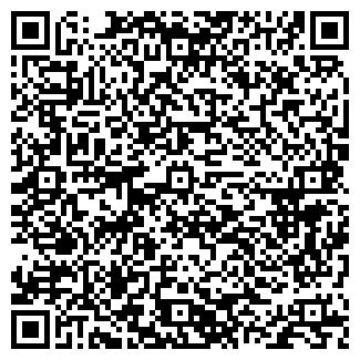 QR-код с контактной информацией организации Magic Travel (Мэйджик Трэвл), ТОО