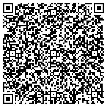 QR-код с контактной информацией организации Сеть ледовых катков MEGA ICE, ТОО