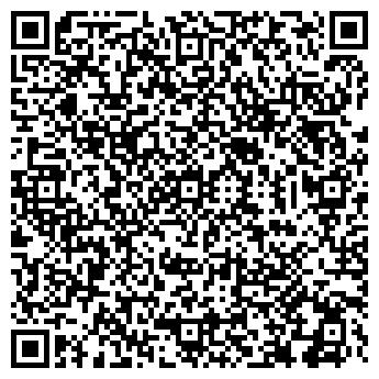 QR-код с контактной информацией организации Луксор, ТОО