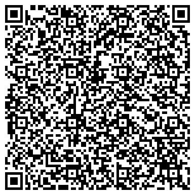 QR-код с контактной информацией организации Art-Dance Studio (Арт-Дэнс Студио), ТОО