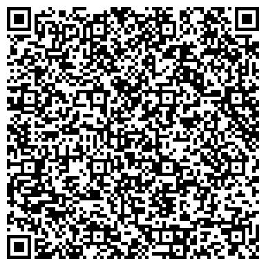 QR-код с контактной информацией организации Лучик Образовательно-воспитательный комплекс, ТОО