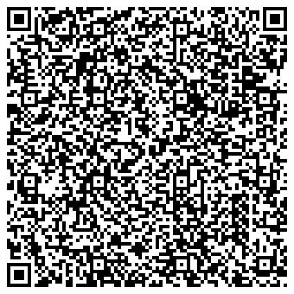 QR-код с контактной информацией организации Табиғат Әлемі, ТОО