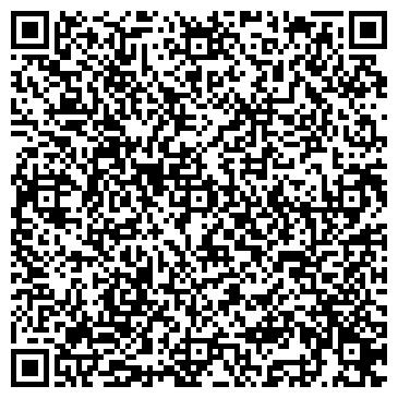 QR-код с контактной информацией организации Адал, Общество Охотников и Рыболовов, ОО