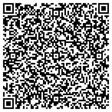 QR-код с контактной информацией организации Cosmo (Космо), боулинг-центр, ТОО