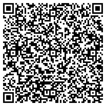 QR-код с контактной информацией организации Иллюзион, боулинг, ТОО