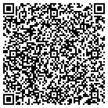 QR-код с контактной информацией организации Бастау, ТОО