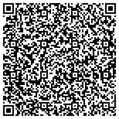 QR-код с контактной информацией организации Люкс-отель Созвездие, ТОО